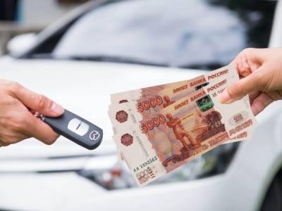 Как продать автомобиль максимально выгодно